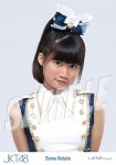 sonia (versi 2) - Photopack Ponytail to Shushu