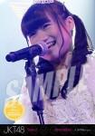 sonia (versi 3) -  Photopack Concert Edition 2013