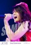 sonya (versi 2) - Photopack Pajama Drive (Live)