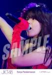 sonya (versi 4) - Photopack Pajama Drive (Live)