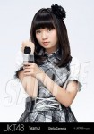 stella - Photopack Oogoe Diamond