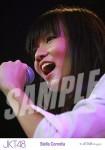 stella  - Photopack Pajama Drive (Live)