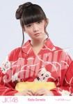 stella  - Photopack Yukata 2012