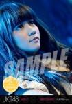 stella (versi 2) -  Photopack Concert Edition 2013
