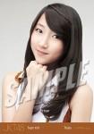 tata (versi 2) - Photopack Yuuhi wo Miteiruka