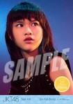 utty (versi 1) - Photopack Concert Edition 2013
