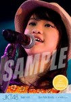uty (versi 2) - Photopack Concert Edition 2013