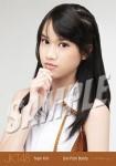 uty (versi 2) - Photopack Yuuhi wo Miteiruka