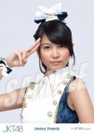 ve (versi 2) - Photopack Ponytail to Shushu