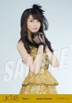 veranda - Photopack Gorgeous Gold