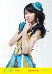 veranda - Photopack Koisuru Fortune Cookie