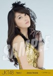 veranda (versi 2) - Photopack Gorgeous Gold