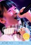viny (versi 2) - Photopack Concert Edition 2013