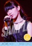viny(versi 1) - Photopack Concert Edition 2013