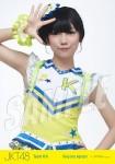 yona - Photopack 1!2!3!4! Yoroshiku!
