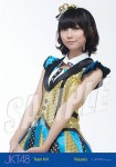 yona - Photopack Koisuru Fortune Cookie