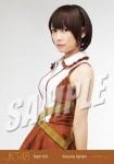 yona - Photopack Yuuhi wo Miteiruka