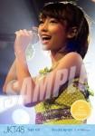 yona (versi 1) - Photopack Concert Edition 2013
