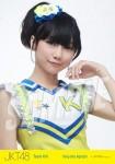 yona (versi 2) - Photopack 1!2!3!4! Yoroshiku!
