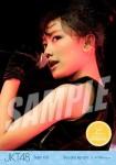 yona (versi 2) - Photopack Concert Edition 2013