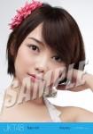 yona (versi 3) - Photopack Manatsu no Sounds Good!