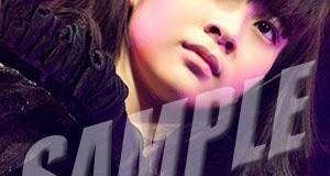 yupi - Photopack Boku no Taiyou (Senshuuraku)