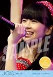 yupi (versi 2) - Photopack Concert Edition 2013