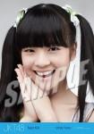 yupi (versi 3) - Photopack Manatsu no Sounds Good!