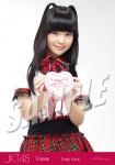 yuvia (versi 2) - Photopack Valentine 2013
