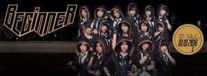 Mini Album JKT48: Beginner