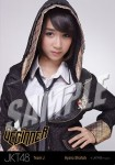 ayana - Photopack BEGINNER (Special Edition)