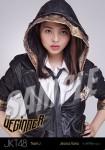 jeje - Photopack BEGINNER (Special Edition)