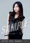 shinta - Photopack Lay Down