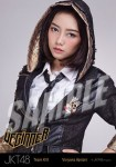 yona - Photopack BEGINNER (Special Edition)