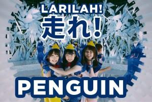 JKT48 - Larilah! Penguin – Hashire! PENGUIN