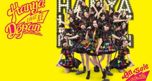 Mini Album JKT48 - Hanya Lihat ke Depan (Mae Shika Mukanee)