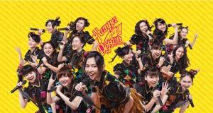 Rilis Single Ke-13 JKT48 - Hanya Lihat ke Depan (Mae Shika Mukanee)